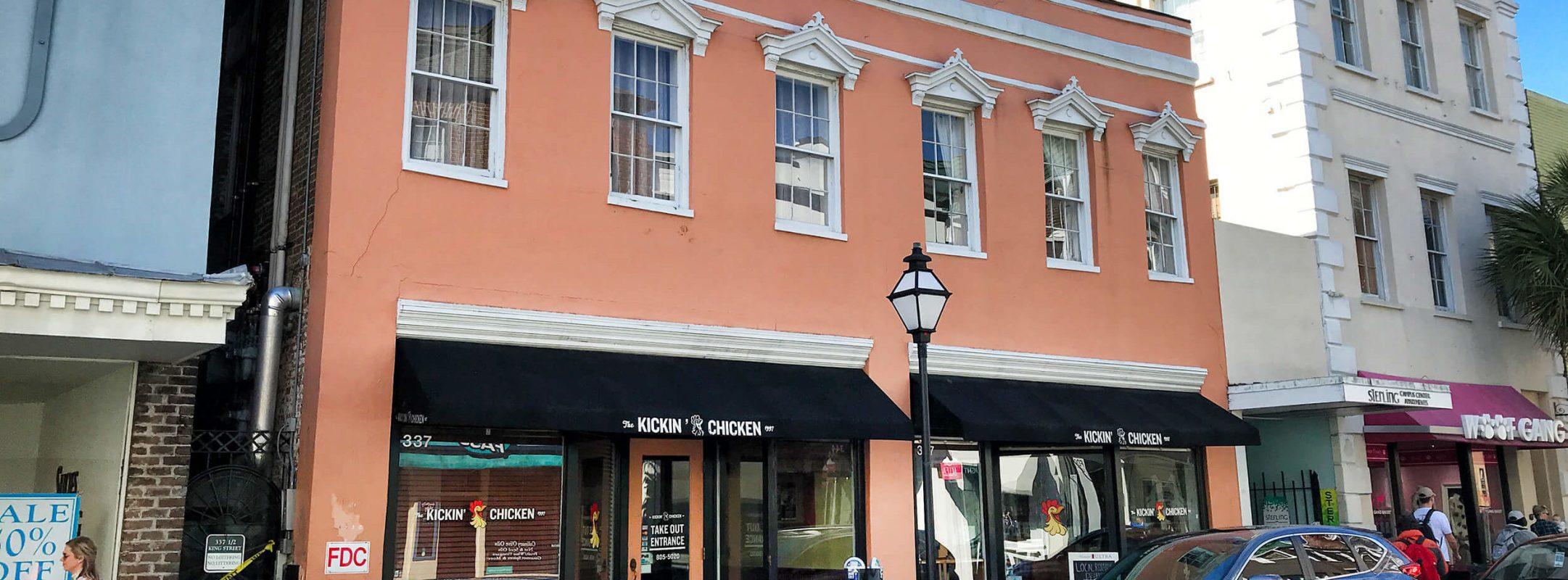 337 King Street Charleston SC